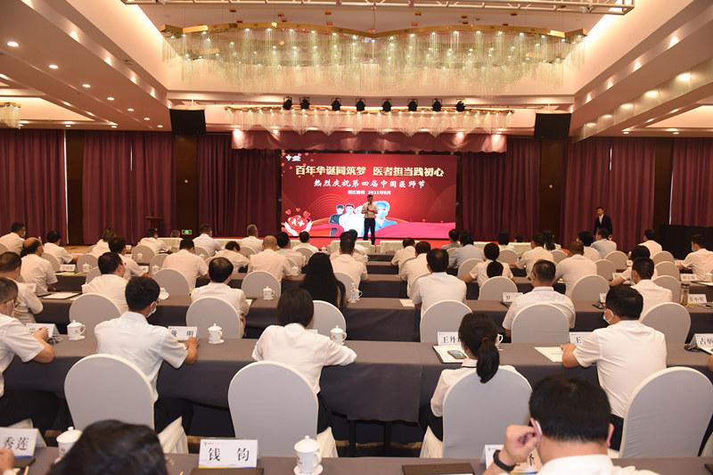 致敬医师节,我院两个学科被授予衢州市医学特色专科!